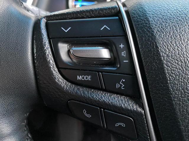 エグゼクティブラウンジ 革シート Wサンルーフ 4WD メーカーOPナビ JBL リアエンターテイメント フルセグ バックカメラ ETC 両側パワスラ 純正17インチAW(23枚目)