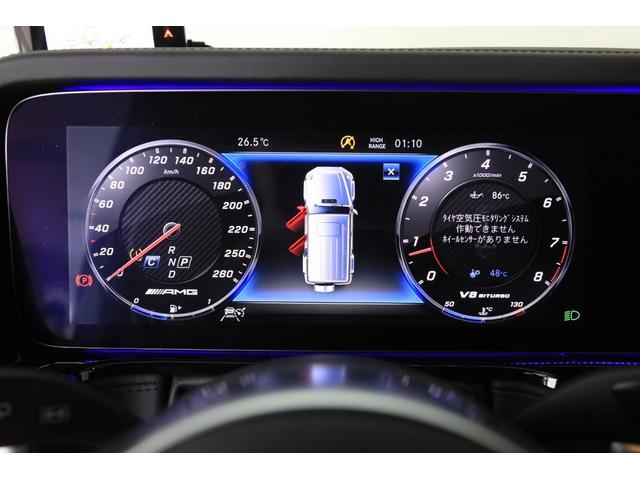 AMG エクスクルーシブパッケージ 純正20AW 純正HDDナビ パドルシフト 360度カメラ ドラレコ シートヒーター ツイーター ASSURAレーダーコマンドシステムコントローラー(13枚目)
