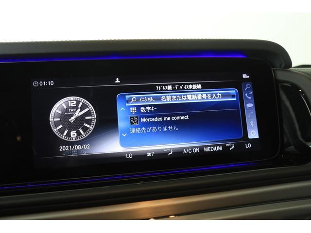 AMG エクスクルーシブパッケージ 純正20AW 純正HDDナビ パドルシフト 360度カメラ ドラレコ シートヒーター ツイーター ASSURAレーダーコマンドシステムコントローラー(14枚目)