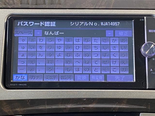 Sマイコーデ RSRダウンサス 寒冷地仕様 レザーシート バックカメラ ステアリングスイッチ ETC ガラスデアイサー 100V電源(22枚目)