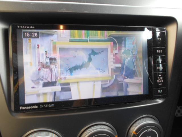 TV地デジ