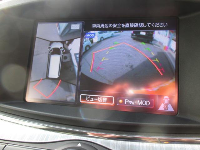 ライダー 黒本革シート パワーシート 後席TV(15枚目)