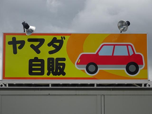 「ダイハツ」「ムーヴ」「コンパクトカー」「岩手県」の中古車48