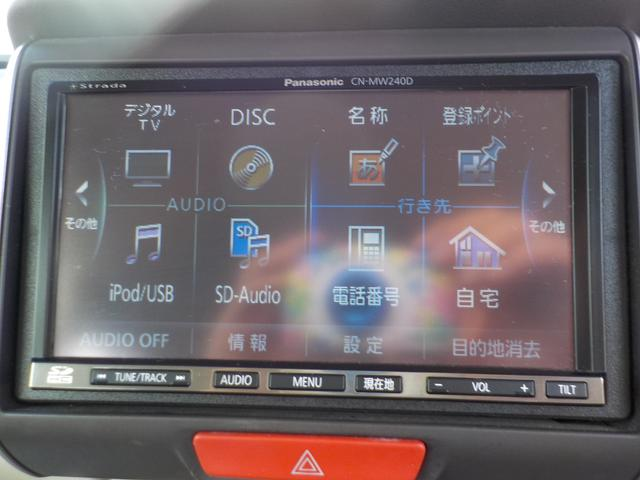 ホンダ N BOX G・Lパッケージ  両側パワースライドドア ナビ TV