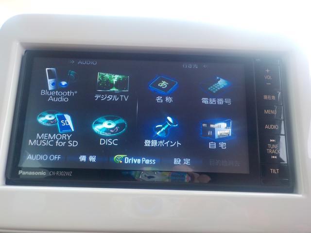 ディーラーオプションSDナビ フルセグ Bluetoothオーディオ付き