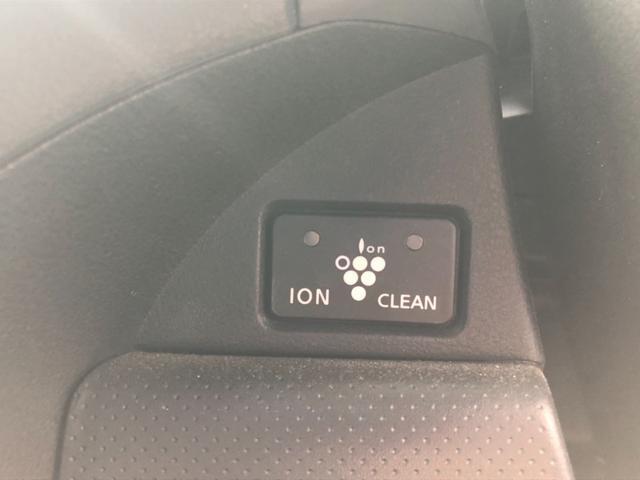 空気清浄機がついてるので衛生面もばっちり!