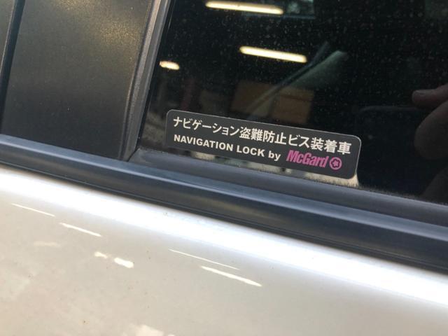 「トヨタ」「プリウス」「セダン」「秋田県」の中古車18