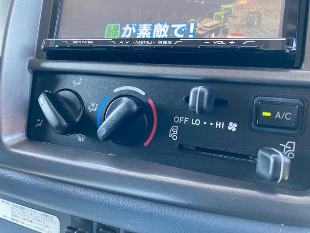 「その他」「レンジャープロ」「トラック」「秋田県」の中古車24