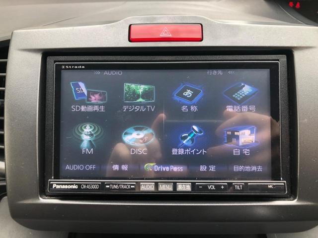 「ホンダ」「フリード」「ミニバン・ワンボックス」「秋田県」の中古車35
