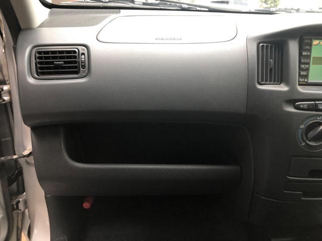 「トヨタ」「サクシードワゴン」「ステーションワゴン」「秋田県」の中古車24