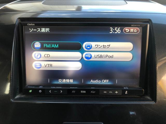 「スズキ」「ワゴンRスティングレー」「コンパクトカー」「秋田県」の中古車36