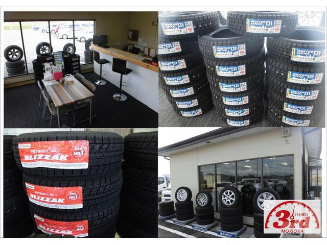 タイヤ・ホイールの買取も行います!特にスタッドレスタイヤ強化中です!買い替えの方は下取りも致しますので、店頭にお越しください!