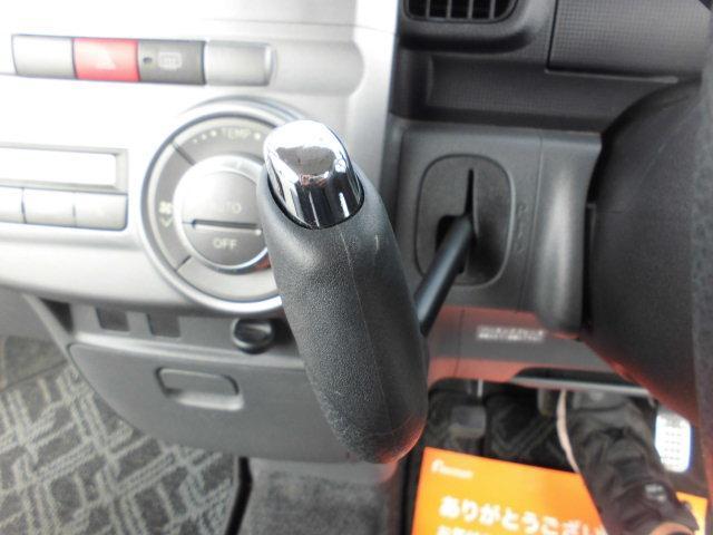 「ダイハツ」「タント」「コンパクトカー」「岩手県」の中古車22