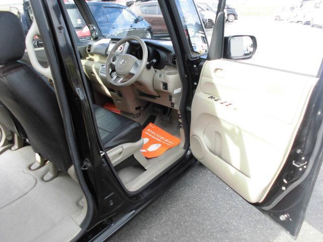 「ホンダ」「N-BOX」「コンパクトカー」「岩手県」の中古車13