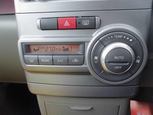 「ダイハツ」「ムーヴコンテ」「コンパクトカー」「岩手県」の中古車18