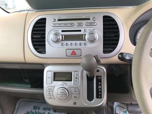 「スズキ」「MRワゴン」「コンパクトカー」「岩手県」の中古車9
