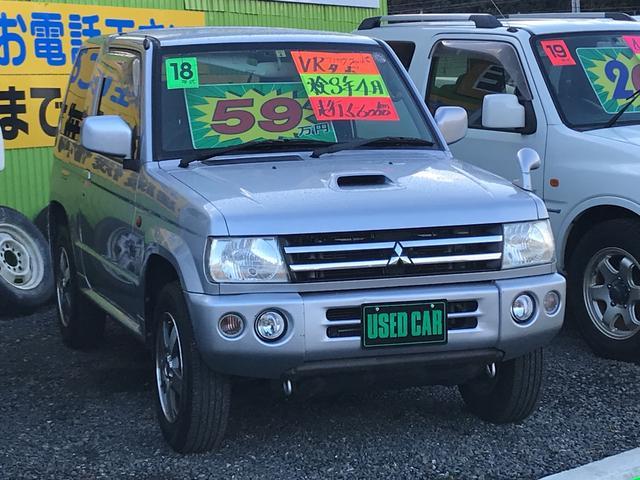 「三菱」「パジェロミニ」「コンパクトカー」「岩手県」の中古車3