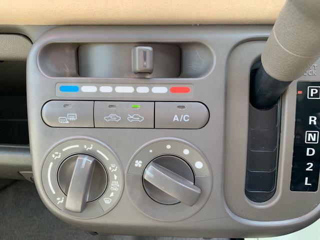 「スズキ」「MRワゴン」「コンパクトカー」「岩手県」の中古車15