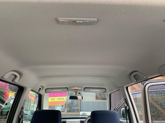 「スズキ」「ワゴンR」「コンパクトカー」「岩手県」の中古車21