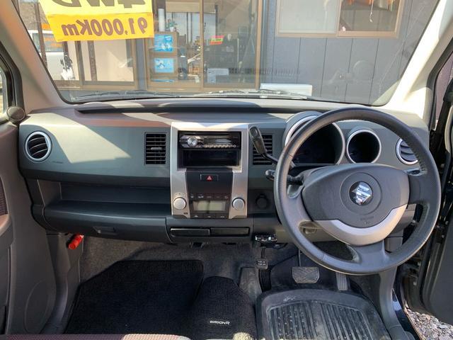 「スズキ」「ワゴンR」「コンパクトカー」「岩手県」の中古車15