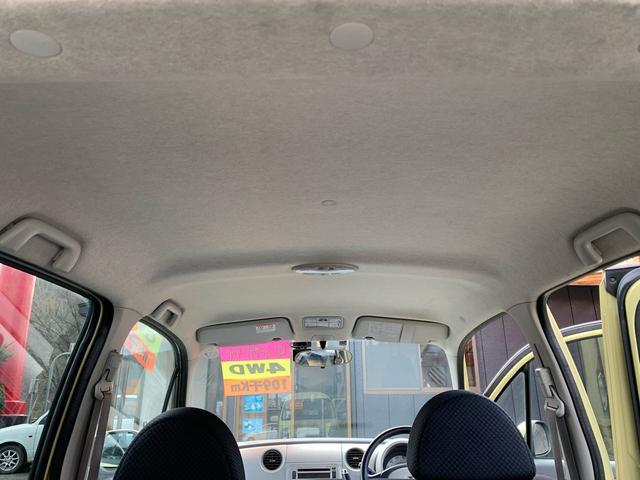 「ダイハツ」「ムーヴラテ」「コンパクトカー」「岩手県」の中古車12