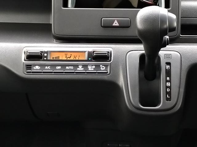 ハイブリッドFXシートヒーター4WD横滑り防止アイドリングS(16枚目)