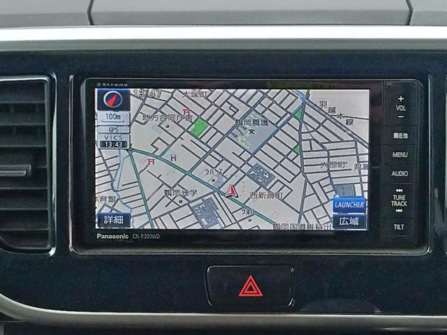 ハイウェイスターX Gパッケージ4WDフルセグ全方位モニター(4枚目)