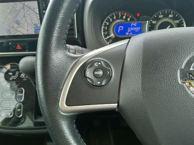 ハイウェイスターX Gパッケージ4WDフルセグ全方位モニター(8枚目)