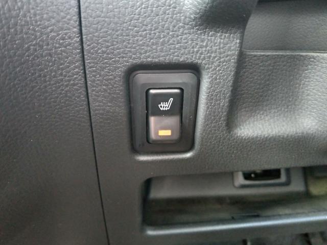 ハイウェイスターX Gパッケージ4WDフルセグ全方位モニター(11枚目)