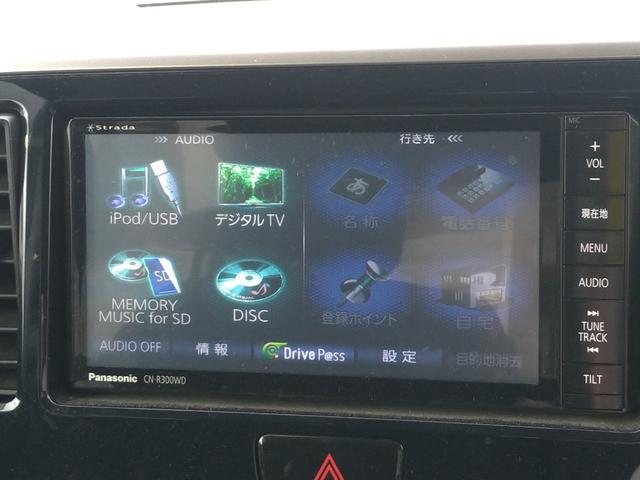 ハイウェイスターX Gパッケージ4WDフルセグ全方位モニター(16枚目)