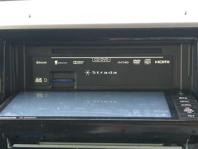 ハイウェイスターX Gパッケージ4WDフルセグ全方位モニター(17枚目)