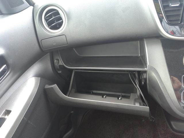 ハイウェイスターX Gパッケージ4WDフルセグ全方位モニター(18枚目)