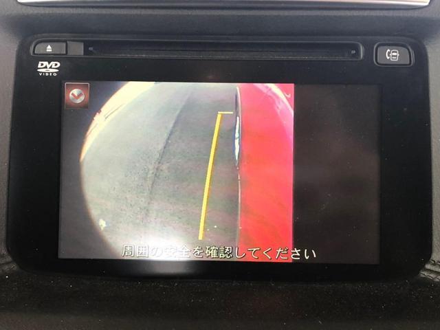 「マツダ」「CX-5」「SUV・クロカン」「山形県」の中古車13