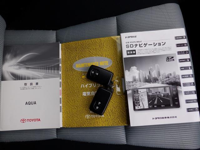 「トヨタ」「アクア」「コンパクトカー」「山形県」の中古車29