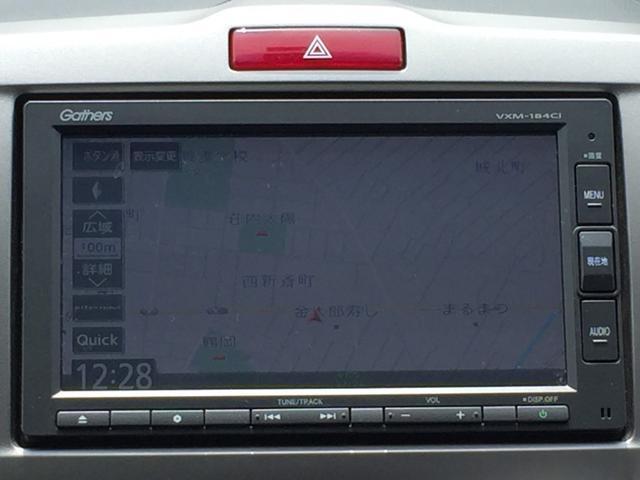 「ホンダ」「フリード」「ミニバン・ワンボックス」「山形県」の中古車28