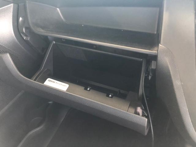 ハイウェイスター X Gパッケージ 全周囲カメラ自動スライド(20枚目)
