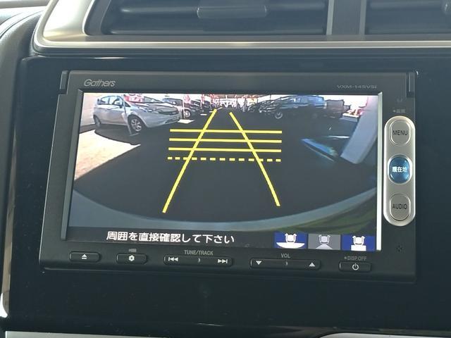 Lパッケージ 禁煙 ワンセグ・Bluetooth・バックカメラ・ドライブレコーダー クルーズコントロール ハーフレザーシート 6エアバック 電動格納ミラー ミラーウィンカー 社外アルミ15(10枚目)