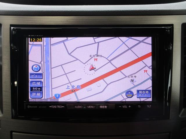 2.5iアイサイト 4WD 禁煙 フルセグ・バックカメラ・Bluetooth・ETC 追従クルコン・衝突被害軽減・レーンアシスト 電動シート 8エアバック HIDライト・フォグランプ 純正アルミ17(3枚目)