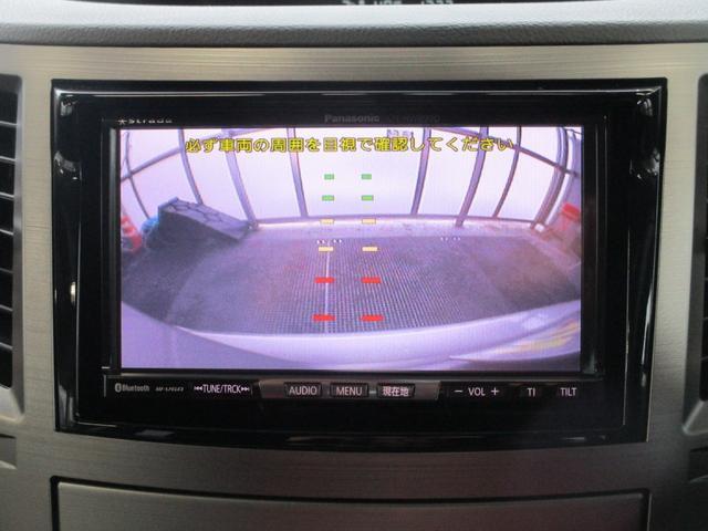 2.5iアイサイト 4WD 禁煙 フルセグ・バックカメラ・Bluetooth・ETC 追従クルコン・衝突被害軽減・レーンアシスト 電動シート 8エアバック HIDライト・フォグランプ 純正アルミ17(4枚目)