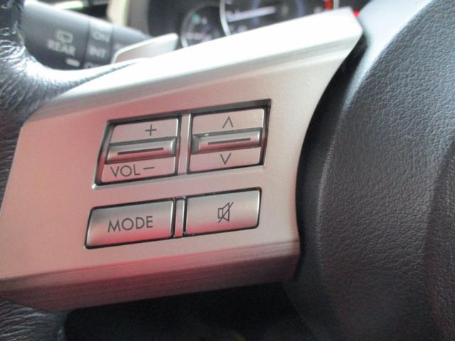 2.5iアイサイト 4WD 禁煙 フルセグ・バックカメラ・Bluetooth・ETC 追従クルコン・衝突被害軽減・レーンアシスト 電動シート 8エアバック HIDライト・フォグランプ 純正アルミ17(28枚目)
