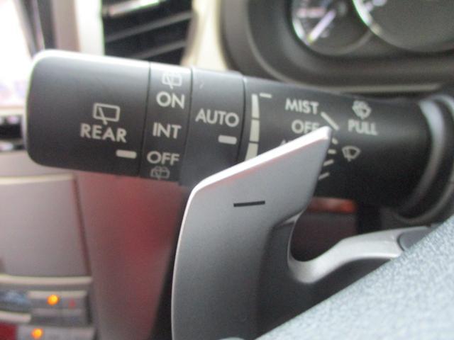 2.5iアイサイト 4WD 禁煙 フルセグ・バックカメラ・Bluetooth・ETC 追従クルコン・衝突被害軽減・レーンアシスト 電動シート 8エアバック HIDライト・フォグランプ 純正アルミ17(30枚目)