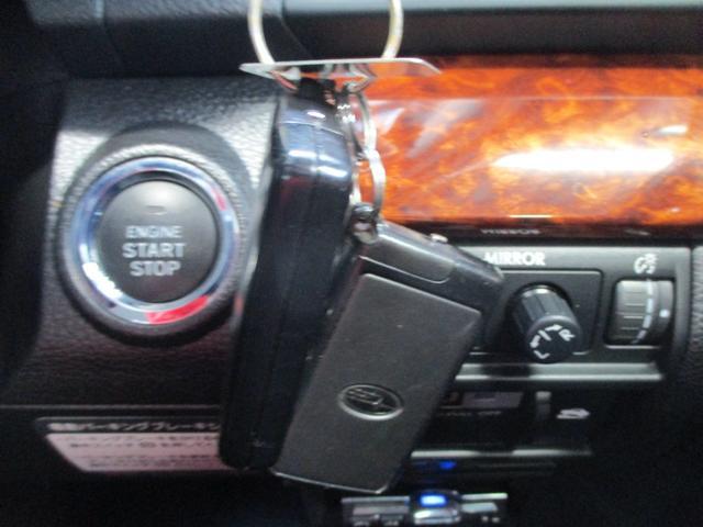 2.5iアイサイト 4WD 禁煙 フルセグ・バックカメラ・Bluetooth・ETC 追従クルコン・衝突被害軽減・レーンアシスト 電動シート 8エアバック HIDライト・フォグランプ 純正アルミ17(32枚目)