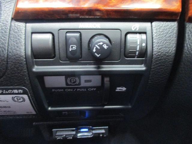 2.5iアイサイト 4WD 禁煙 フルセグ・バックカメラ・Bluetooth・ETC 追従クルコン・衝突被害軽減・レーンアシスト 電動シート 8エアバック HIDライト・フォグランプ 純正アルミ17(33枚目)