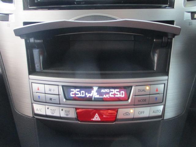 2.5iアイサイト 4WD 禁煙 フルセグ・バックカメラ・Bluetooth・ETC 追従クルコン・衝突被害軽減・レーンアシスト 電動シート 8エアバック HIDライト・フォグランプ 純正アルミ17(36枚目)