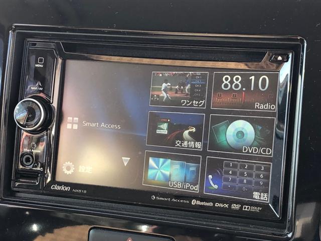 S 禁煙 1セグナビ・Bluetooth・ETC・バックカメラ・CD・DVD再生・AUX接続 アイドリングストップ スマートキー・プッシュスタート(10枚目)
