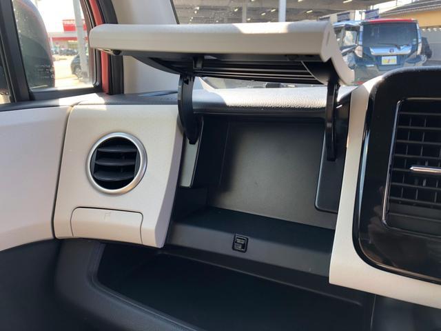 S 禁煙 1セグナビ・Bluetooth・ETC・バックカメラ・CD・DVD再生・AUX接続 アイドリングストップ スマートキー・プッシュスタート(15枚目)