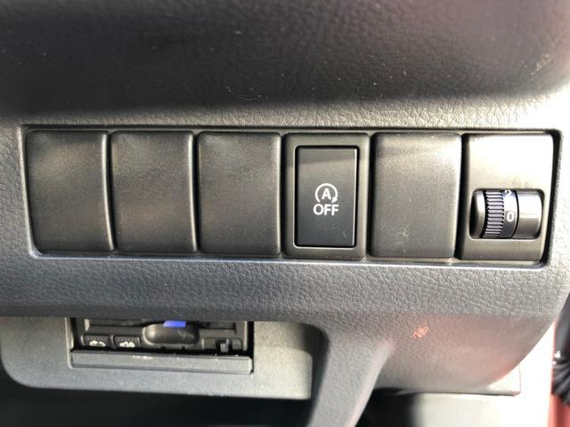 S 禁煙 1セグナビ・Bluetooth・ETC・バックカメラ・CD・DVD再生・AUX接続 アイドリングストップ スマートキー・プッシュスタート(19枚目)