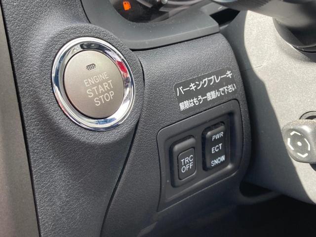 「レクサス」「IS」「セダン」「山形県」の中古車30