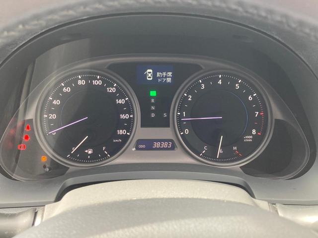 「レクサス」「IS」「セダン」「山形県」の中古車42