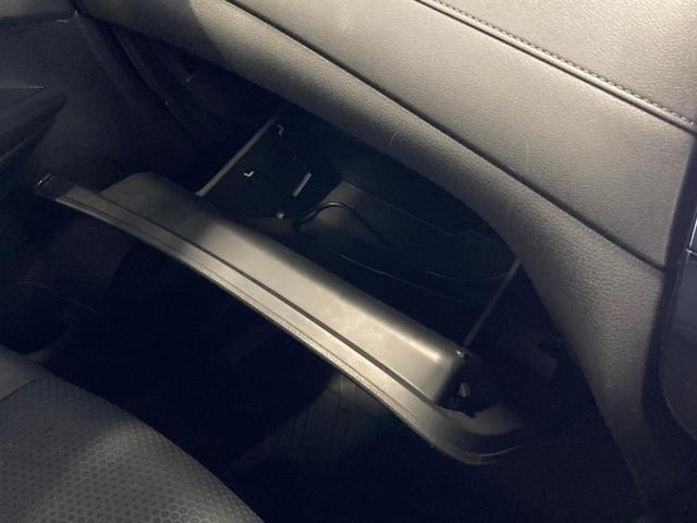 20Xi ハイブリッド 鹿児島仕入れ 禁煙 4WD フルセグ・BTオーディオ・全方位モニター・ブルーレイ再生・ETC レーダークルコン・衝突被害軽減・レーンアシスト・コーナーセンサー 電動リアゲート シートヒーター(45枚目)